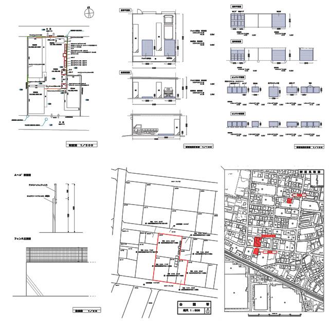 産業廃棄物収集運搬業(積替保管を含む)許可 申請図面2(配置図・保管施設設計計算書・設備図・付近見取図・公図)